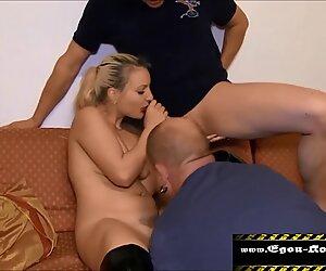 german anal